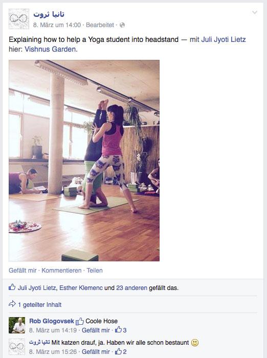 facebook reaktion yogahose